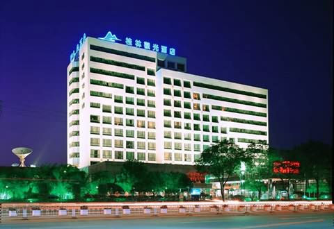Plaza Hotel Guilin